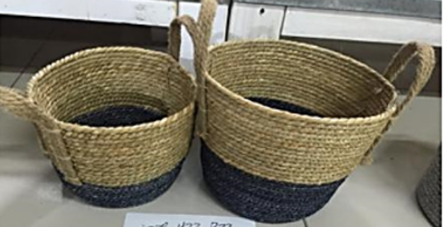 Picture of Pambo Woven Planter Baskets Set of 2